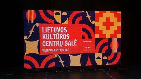 2020-02-20 Vilniaus knygų mugėje lankytojų nestigo ir Tauragės Kultūros centro stendo pristatyme