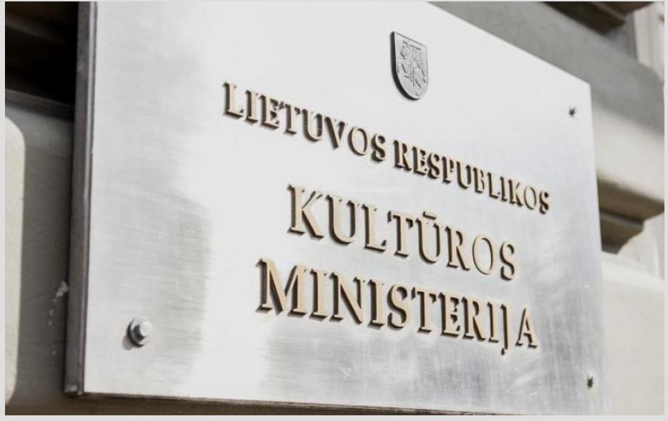 2020-06-05 Patvirtinta nauja Lietuvos kultūros ir meno taryba