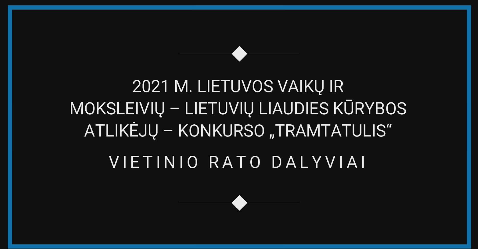 2021-04-06 TRAMTATULIS – Tauragės rajono vietinis ratas